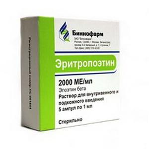 Эпобиокрин 2000 n5: цена, инструкция, отзывы, купить в украине.