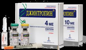 Джинтропин как выглядит оригинальная упаковка купить кленбутерол таблетки москва