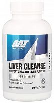 Liver Cleanse (60 капс) (GAT)